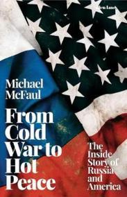 From Cold War to Hot Peace : The Inside